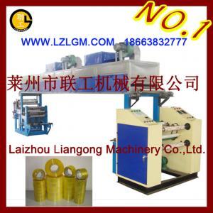 China LGSJ-500 Plastic adhesive tapes making machine on sale