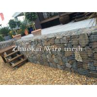 China Welded Wire Mesh Gabion on sale