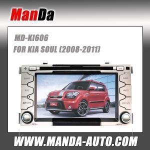 Quality Manda Car dvd for KIA SOUL (2008-2011) OEM FIT INDASH NAVIGATION GPS CAR DVD CAMERA for sale
