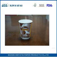 Quality Small Recyclable Insulated Paper Drinking Cups for Hot Drinks or Cold Drink , Food Grade for sale
