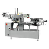 Quality Computer Controlled Automatic 2.2kw Ball Lollipop Packing Machine for sale