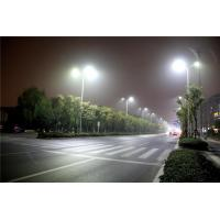 China Hot sale product 60w integrated solar street light outdoor price list on sale