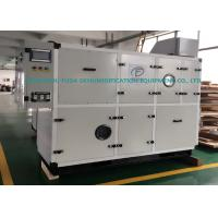 Quality Industrial Low Humidity Dehumidifier for sale