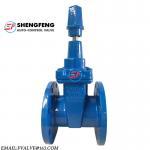 Quality DIN F4 PN16 PN10 NBR DN100 PN16 GGG50 cast iron sluice gate valve for sale