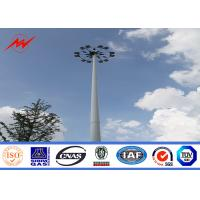 Buy 25m blasting stadium high mast pole seaport lighting with winch at wholesale prices
