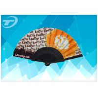 Quality Painted Wooden Hand Fans 23cm  With Varnished Wooden Ribs And Fabric for sale