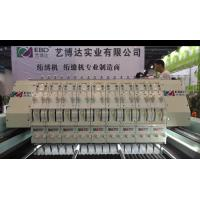 Quality Computerized High Speed Horizontal Quilting Embroidery Machine Double Width 50.8mm Needle Distance for sale
