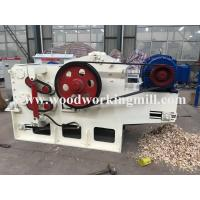 Quality Wood chipper with 4 cutter roller supply chips for u for sale
