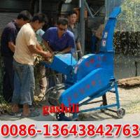 Quality Hot Selling Grass Chopping MACHINE0086-13643842763 for sale