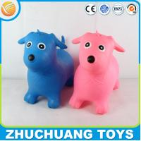 China pvc plastic inflatable jumping dog on sale