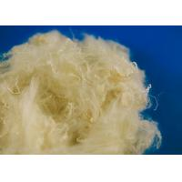 Quality Heat Resistant Hollow Siliconised Fibre Dyed Pattern For Thermobond Nonwoven for sale
