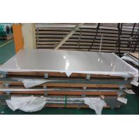 Buy cheap 304/2B, 430/2B, 430/BA, 0.3mm-6.0mm, Food Grade Stainless Steel Sheet, for spoon from wholesalers