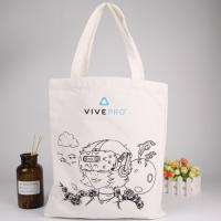 China Custom Printed Shopping Bags For Gift , Merchandise Bags With Logo on sale