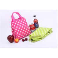Buy cheap Travel Foldable Polyester Cooler Bag Monogrammed Customized Size from Wholesalers