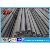 Quality High Precision round 60mn steel grinding rods HRC 60-68 , ISO9001 for sale