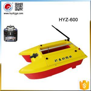 Quality Mini Catamaran  Bait Boat Popular with European Market HYZ-600 for sale