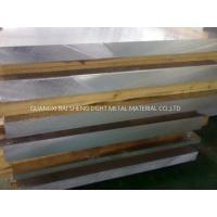 Quality hot rolled  Aluminum plate , Temper F/O H112,thickness 12-150mm, different application for sale