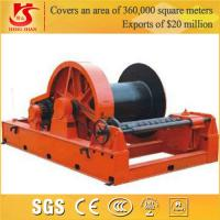 Buy cheap High Strength Wirerope Electric Construction Winch 220v winch from Wholesalers