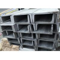 Buy cheap 316 316L Stainless Steel Profiles ASTM,AISI,JIS,DIN,GB Standard from wholesalers