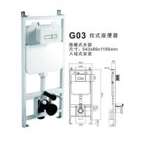 China High quality bathroom hidden wall hanging dual flushing cistern toilet tank on sale