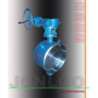 China Butt Welded WCB Butterfly Valve with Worm Gear on sale