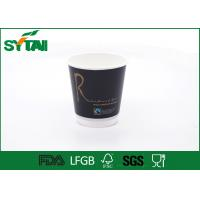 Buy cheap Health Double Wall Paper Cups / Coffee Cups Disposable With Lids , SGS FDA Standard from Wholesalers