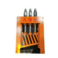 Buy cheap 500 Ton Cutting Force Hydraulic Metal Shear , Metal Baler Machine For Scrapping from wholesalers