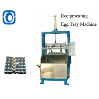 China Small Egg Tray Making Machine Production Line High Quality Factory Price on sale