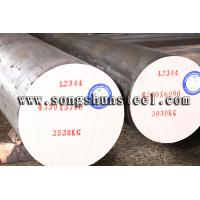 Quality 1.2344 alloy steel rods wholesale for sale