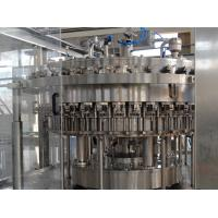 Quality High Speed Water Bottling Carbonated Drink Filling Machine 10000BPH FOR Coca-Cola for sale