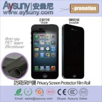 China Anti-peep screen guard roll Privacy PET screen protector film roll for mobile phone on sale