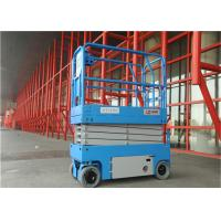 Quality Automatic Electric Scissor Lift Nice Appearance Compact Structures High Stability for sale