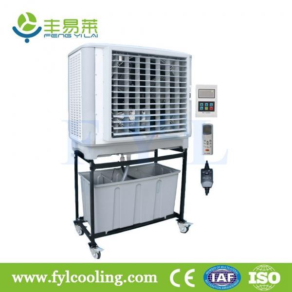 Fyl Ob10bsy Evaporative Cooler Swamp Cooler Portable Air