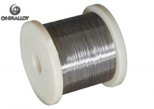 Quality 310Mpa Wire Strip NC020 CuNi14 Copper Nickel Alloy for sale