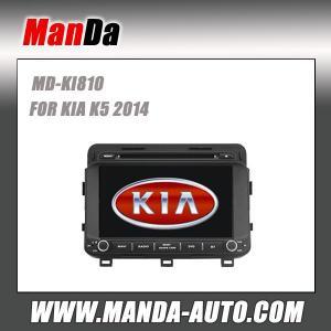 Quality Manda car multimedia for KIA K5 2014 auto stereos radio factory navigation car multimedia system for sale