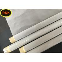 Quality Square Stainless Steel Wire Fabric, Vibrating Screen Wire Mesh for sale