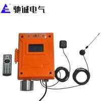Quality Multi channel transmitter for AsH3,SO2,HCN with RS485 communication to PLC or DCS for sale