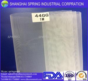 Quality 16xxx nylon flours milling mesh/bolting cloth/XX & XXX & GG Flour Mesh for sale