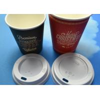 Personalized Hot Drinking Paper Cup Lids For Cappuccino Coffee