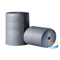 Quality High Absorbency Industrial Oil Absorbent Roll Univeral Non - Woven Fabric for sale