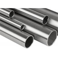 Quality Cold Rolled Duplex Seamless Stainless Tube , ASTM 2205 Seamless Stainless Steel Pipe for sale