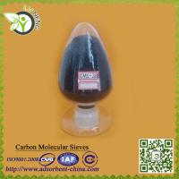 Quality High production of nitrogen long service life carbon molecular sieve CMS-260 for sale