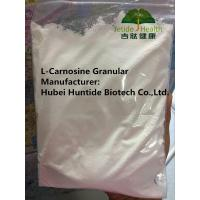 Quality Food Grade L-Carnosine Granules For Anti-Aging Nutrient Supplements for sale
