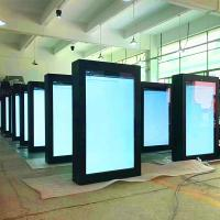 Quality Wall Mounted Touch Screen Kiosk , IP65 Waterproof Outdoor Interactive Kiosk for sale