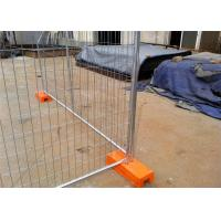 Quality Q235 Steel Materials Temporary Security Fence Panels Crowd Control Barriers for sale