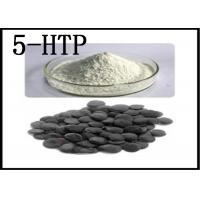 Quality 5 - HTP Griffonia Extract 56 69 9 Natural White Powder Anti Tumor Sedation for sale