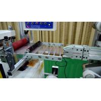 Cnc Control Automatic Industrial Fabric Die Cutting