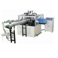 Quality Two Layer Paper Cover Making Machine For Ice Cream Cup / Hot Food Cup for sale