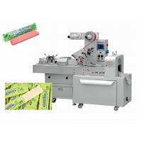 Quality Fast Speed Candy Wrapping Machine With Cell - Computer Automatic Controlling for sale