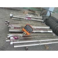 Quality Inconel 625 Forged Forging Round Bar Hollow Bars(UNS N06625, 2.4856, Alloy 625,Inconel625) for sale